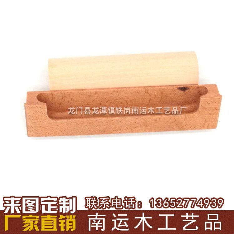 厂价直销  创意时尚木质工艺品  家居家具木拉手 定制