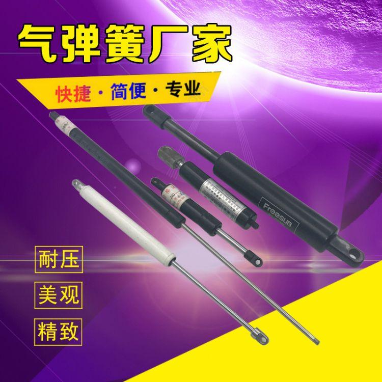 明庆供应汽车用气弹簧自由型氮气拉伸缓冲气动液压杆气弹簧定制