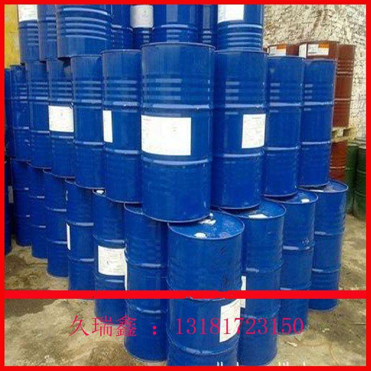 供应 乙二醇 99%乙二醇 环保型 乙二醇