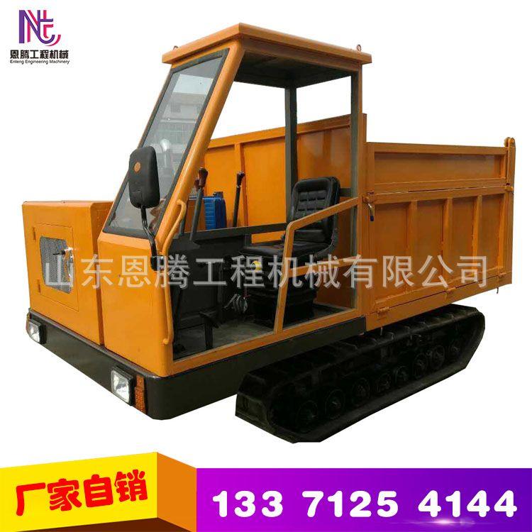 柴油小型运输车 NT-LY4P型柴油小型运输车 动力强