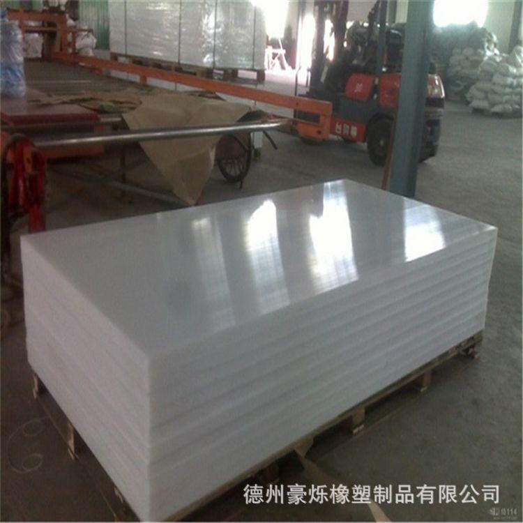 优质耐磨自润滑尼龙板 白色稀土含有尼龙衬板 耐磨阻燃尼龙板定做