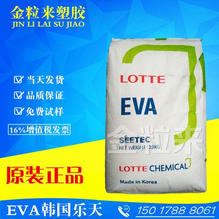 EVA韩国乐天VA910 热熔胶 可用于包装 工艺性 粘合性