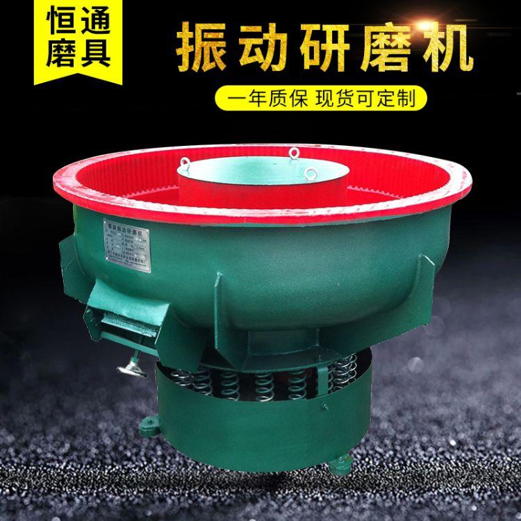 生产450L震动抛光机振动研磨机振动研磨光饰机玉石抛光金属水抛光