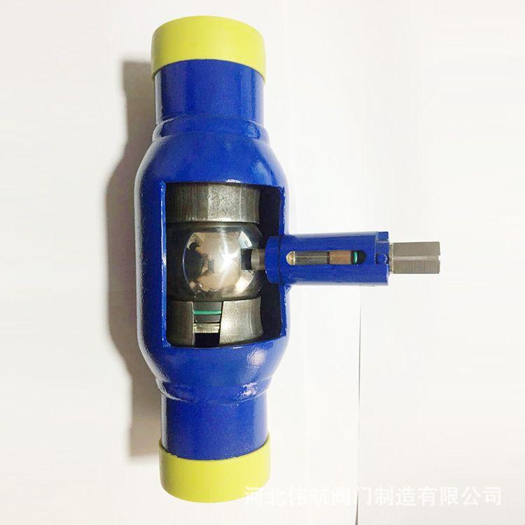 全通径 焊接 球阀电动全通径全焊接球阀