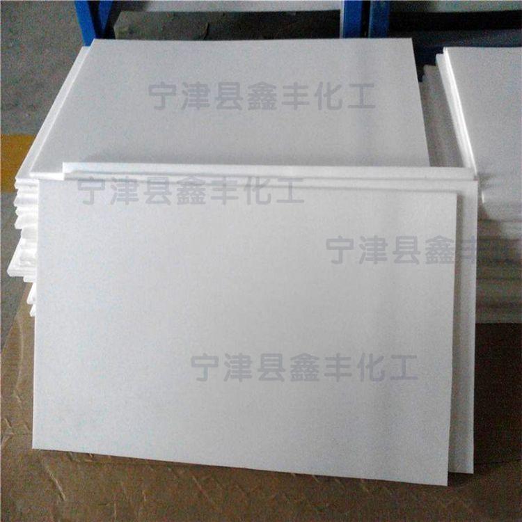 聚四氟乙烯板材 铁氟龙PTFE板材 各种规格聚四氟乙烯楼梯板