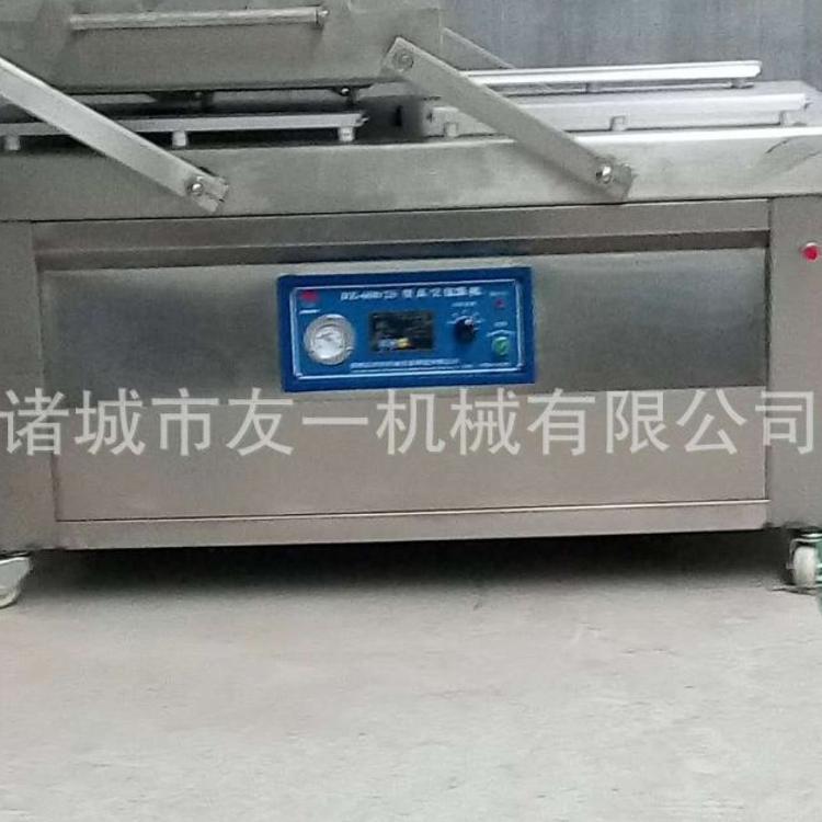 600型外抽式真空包装机 全自动大米真空包装机 休闲食品包装机