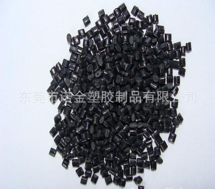 长期供应黑色ABS再生料 高性能ABS再生料 abs再生颗粒