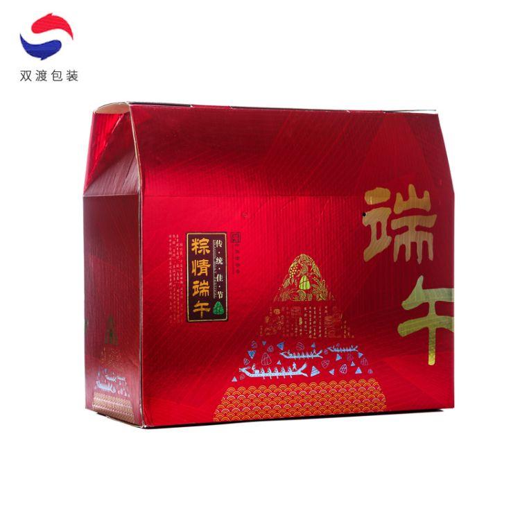 食品瓦楞纸包装盒 农副产品包装折叠纸盒 礼品包装盒厂家定制