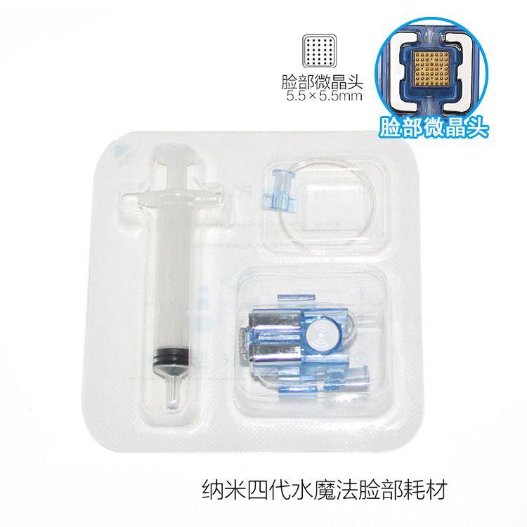 射频钒钛微晶水光针头无针水光针头水光针仪器针头四代原装