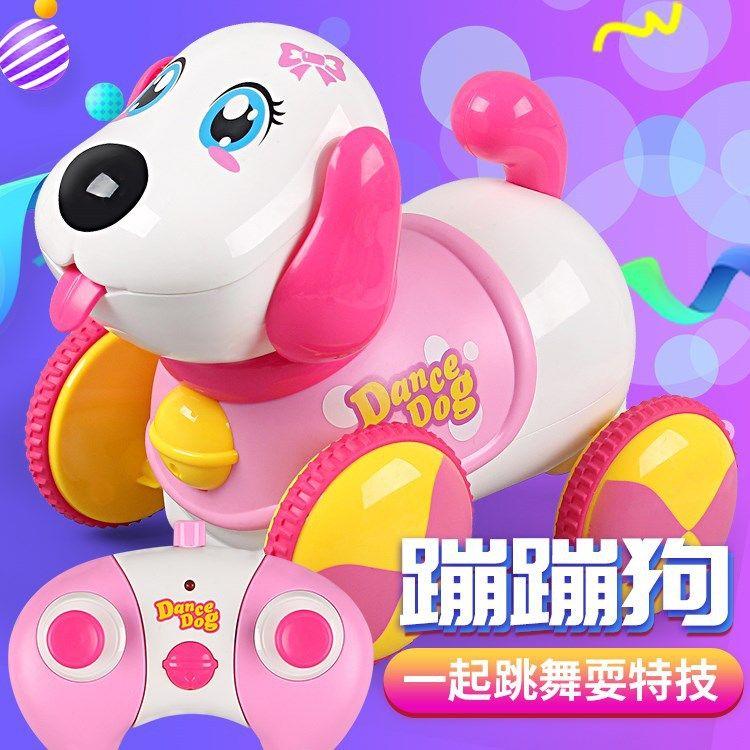 新品儿童卡通超萌蹦蹦狗无线遥控车仿真动作跳舞特技灯光音乐玩具