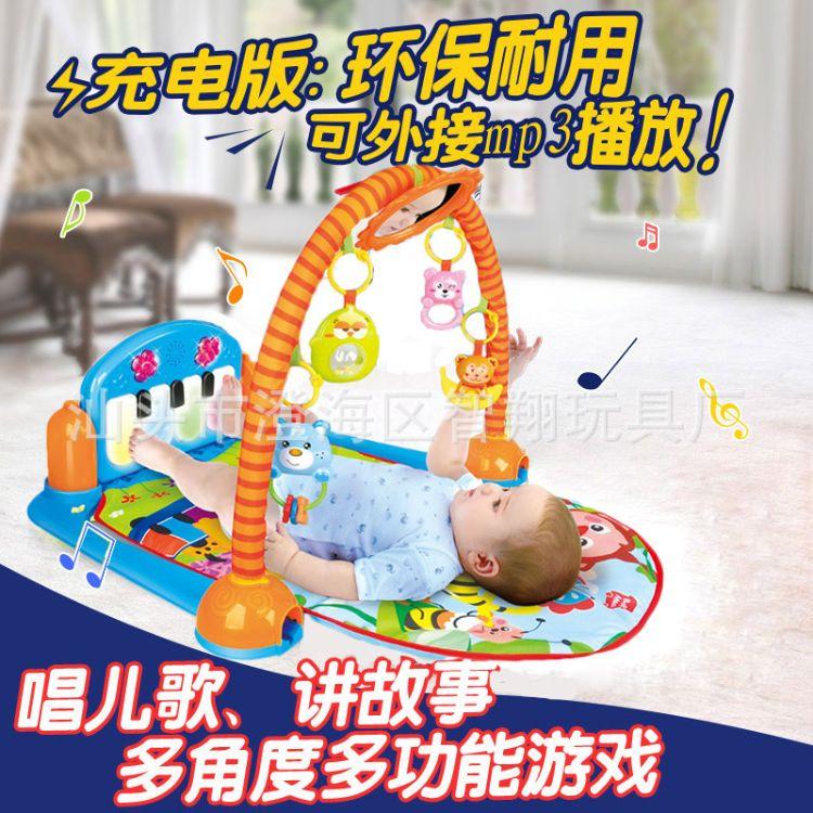 合翔六合一婴幼儿健身架脚踏钢琴音乐早教益智3-12个月孩玩具批发