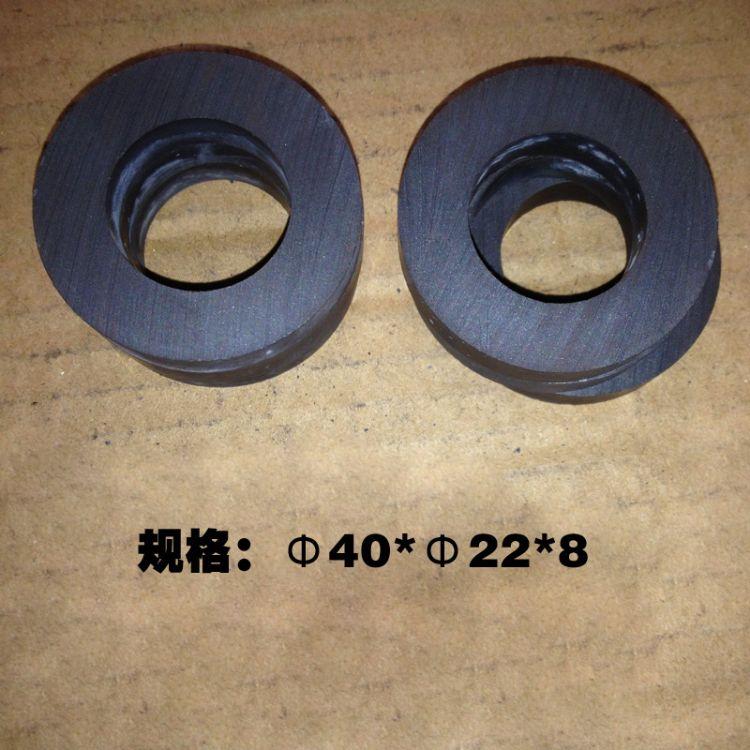 品质工厂:铁氧体磁环 圆环磁铁  强力磁铁石  喇叭磁铁 40*22*8