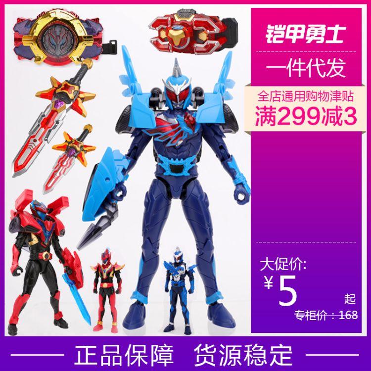 铠甲勇士武器套装铠传纪念版玩具升级烈焰刀极光剑天烈剑