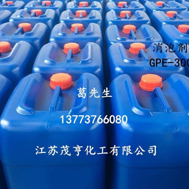 消泡剂 GPE3000   脱硫脱硝消泡剂