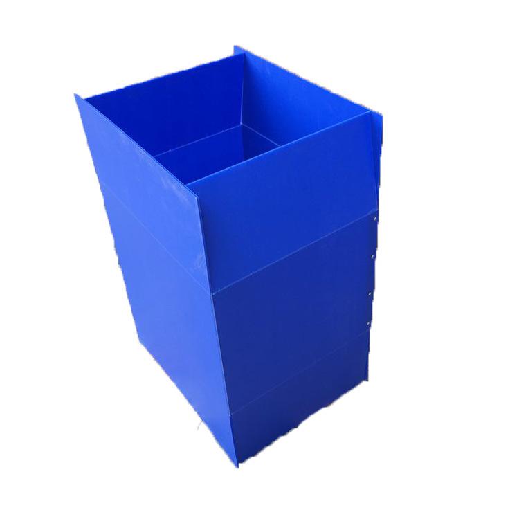 【厂家定制】蓝色纸箱结构翻盖箱 pp塑料中空板周转箱