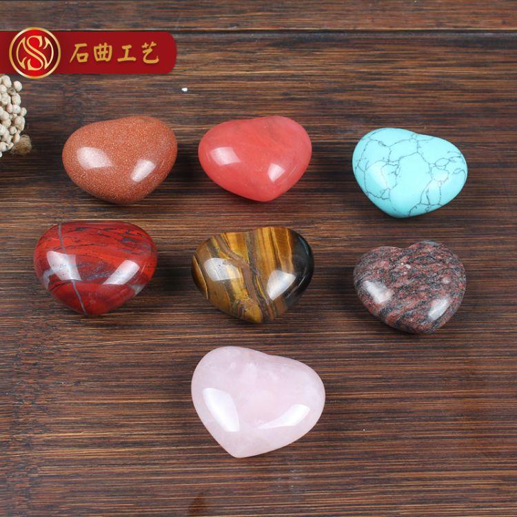 厂家半宝石桃心 蓝松石红水晶心型粉水晶 红色粉色爱心水晶工艺品