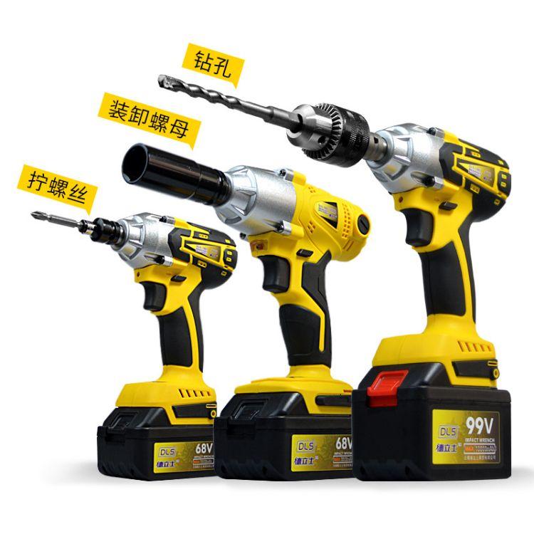 德立士充电式锂电扳手无刷套筒风炮架子工木工汽修工冲击电动扳手