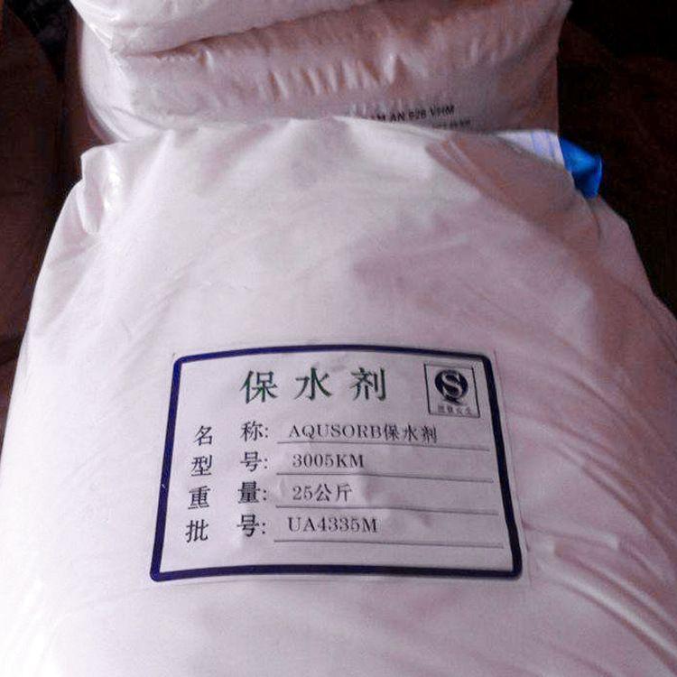 厂家供应 农林保水剂 抗旱保水剂 农田抗旱保水剂 颗粒保水剂