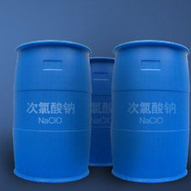 次氯酸钠高效漂白水工业次氯酸钠水处理消毒剂现货销售