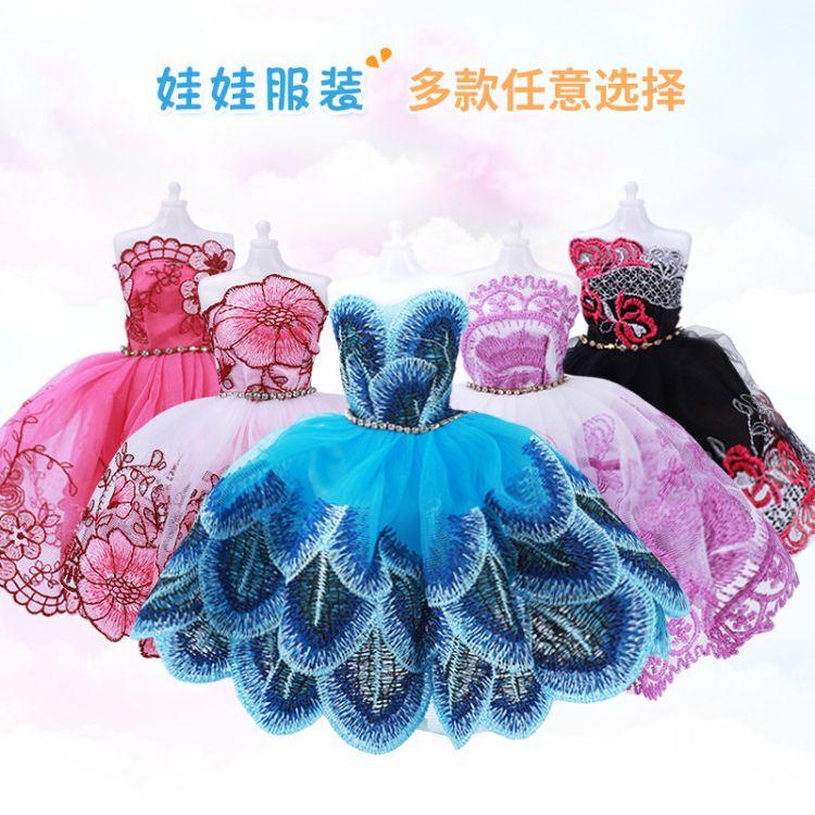 新款创意玩具芭芘娃娃 小礼服换装配件婚纱公主套装车载娃娃服装