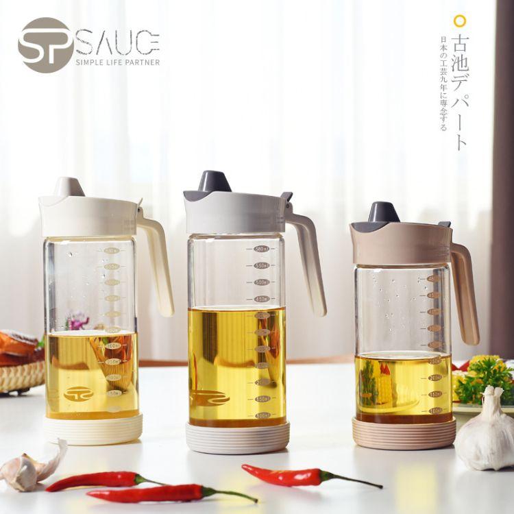 日本SP厨房防漏油玻璃油壶带刻度大号装油瓶家用创意酱油瓶醋瓶
