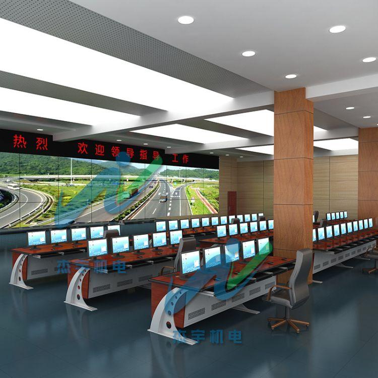 操作台厂家定制集成系统电脑监控台 远程安防静电双联控制台