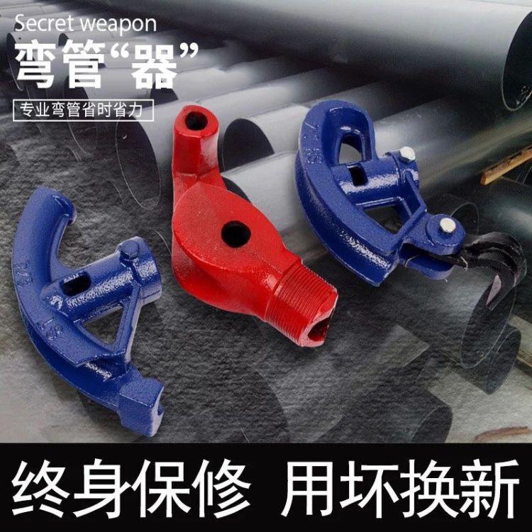 小型铸造手动弯管器 扇形弯管器 弯管机管器管道厂家直销