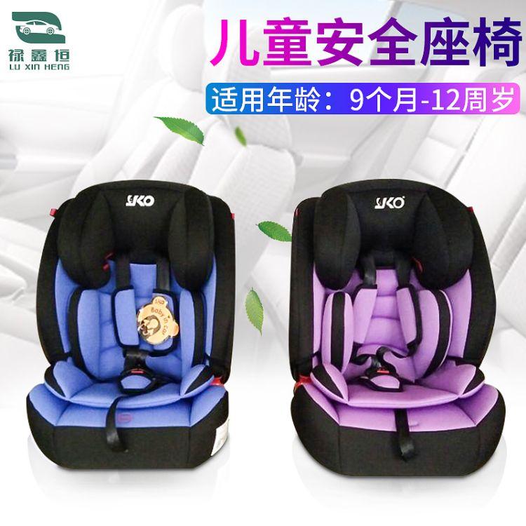 厂家批发 汽车儿童安全座椅 便携式安全座椅 车载儿童安全座椅