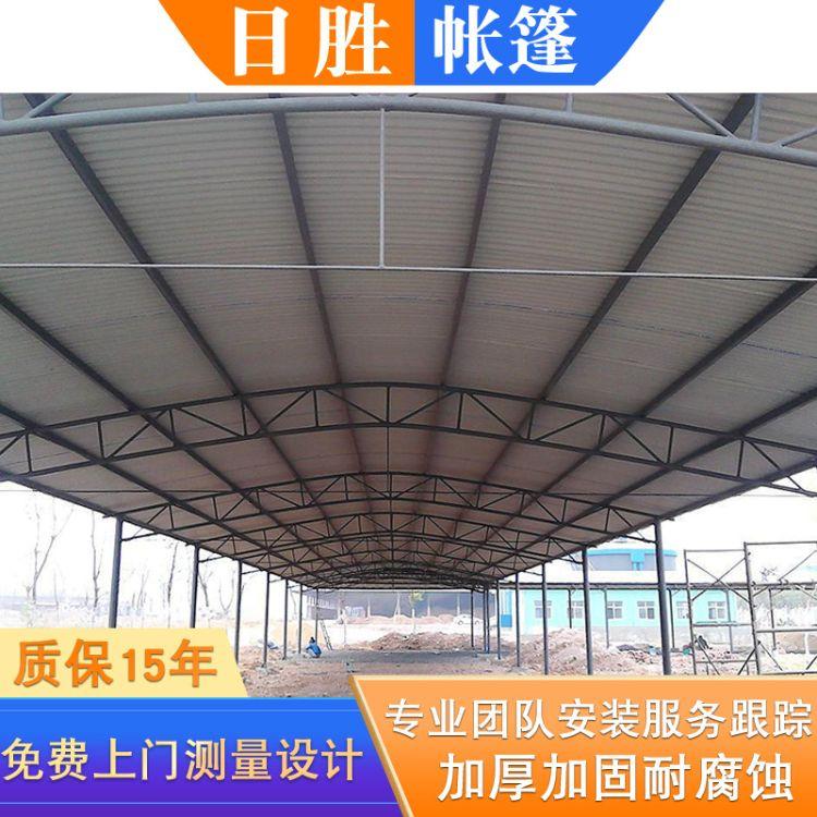 厂家直销大型移动仓库推拉雨棚 工厂活动推拉篷 户外临时仓库雨棚