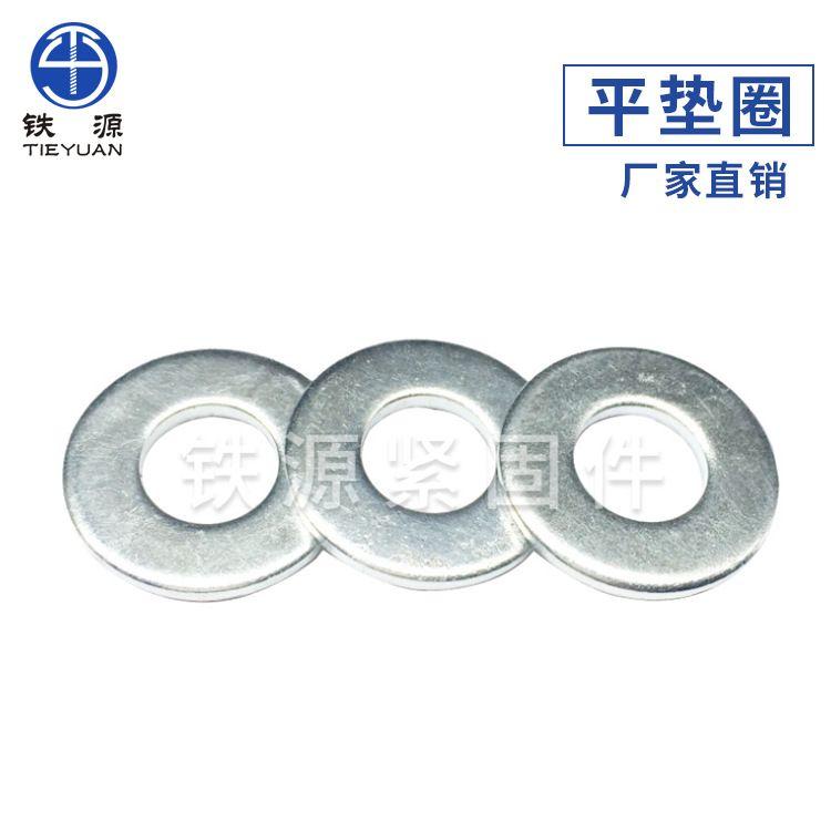 平垫 M2-M60 圆形平垫 不锈钢平垫  加厚平垫  圆形垫圈