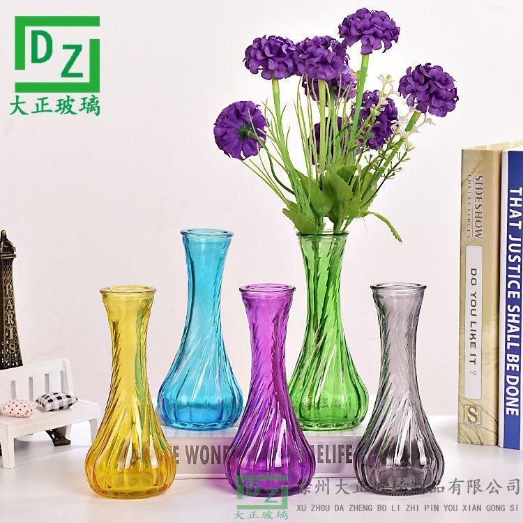 厂家直销创意小口螺旋玻璃花瓶桌面小摆件单支花插花瓶水培干花瓶