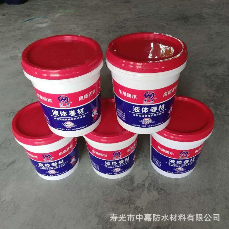 液体卷材 涂刷型液体橡胶防水涂料 特别耐水老化楼顶防水材料