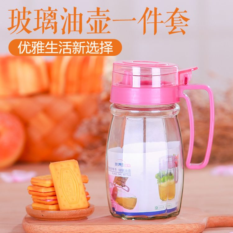 油壶一件套促销礼品玻璃调味罐调料瓶厨宝厨房伴侣一件套油壶套装