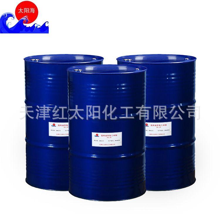 国产优质工业级 太古油70%  土耳其红油 磺化蓖麻油 蓖麻油磺酸钠