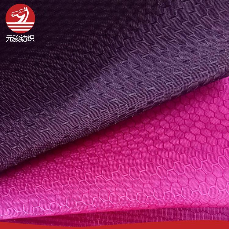 厂家批发箱包浴帘面料防水PVC涂层提花牛津布 现货防水提花牛津布