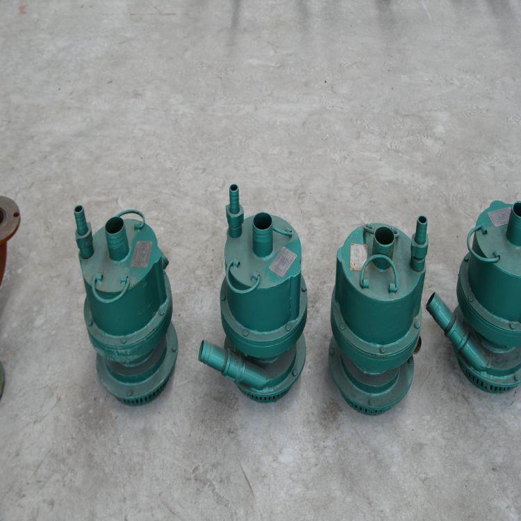 直销矿用潜水泵 小型风动型涡轮泵FQW50-25/W防爆井下排水潜水泵