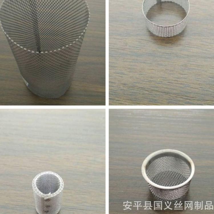 国义丝网制品厂专业生产各种不锈钢过滤器滤网滤芯过滤网筒滤筒