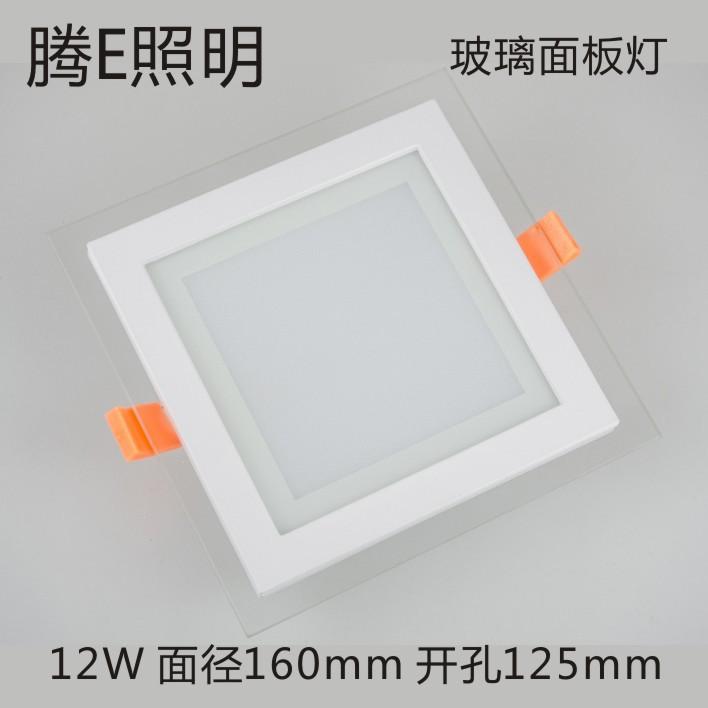 led玻璃灯方形面板灯玻璃灯暗装筒灯LED玻璃面板灯方12W开孔125