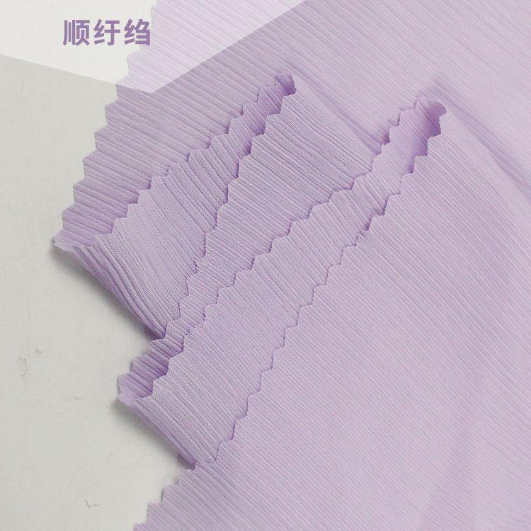 现货100d顺纡绉雪纺面料 涤纶皱褶杨柳皱面料 女装连衣裙服装布料