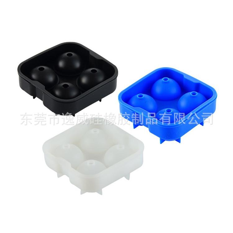 定制圆球形硅胶冰格 4连硅胶冰球模 酒吧制冰工具调酒冰球模具