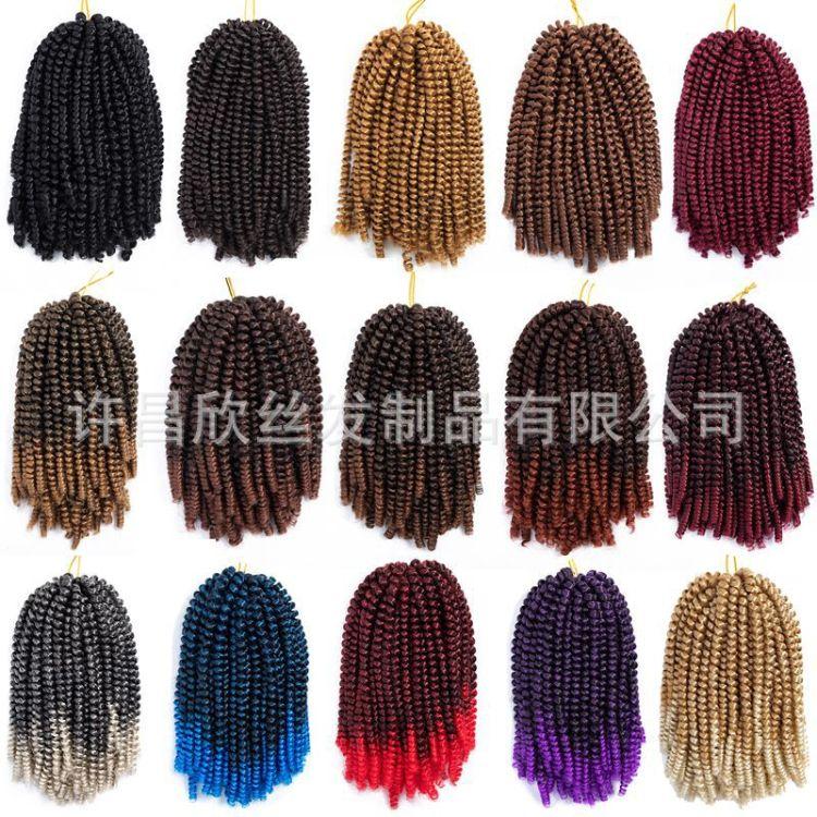 速卖通新款 小弹簧辫脏辫 Synthetic Spring Twist braiding hair