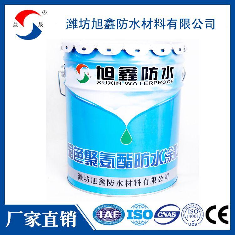 防水涂料批发 彩色951聚氨酯防水涂料 防水材料生产厂家