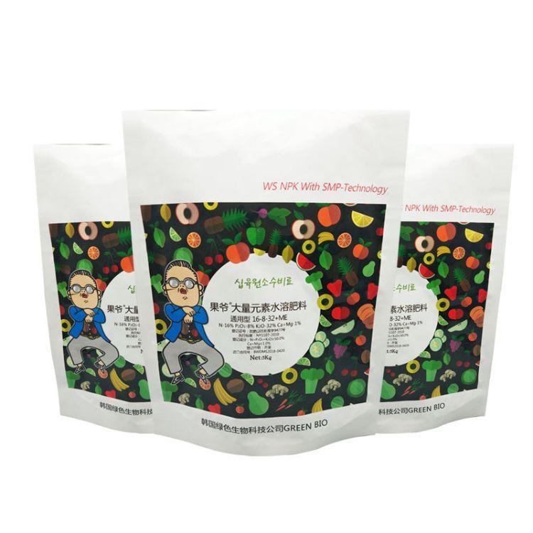 高钾肥 大量元素水溶肥 瓜果类促进着色甜度叶面肥 氮磷钾肥