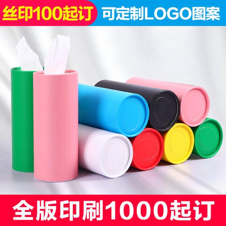 创意纸巾筒汽车车用抽纸筒圆形车载纸巾盒纸质抽纸卷抽纸盒纸筒