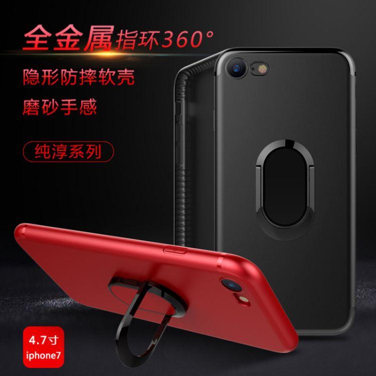 適用蘋果7手機殼8超薄iphonex軟殼TPU帶磁性支架6splus保護套支架