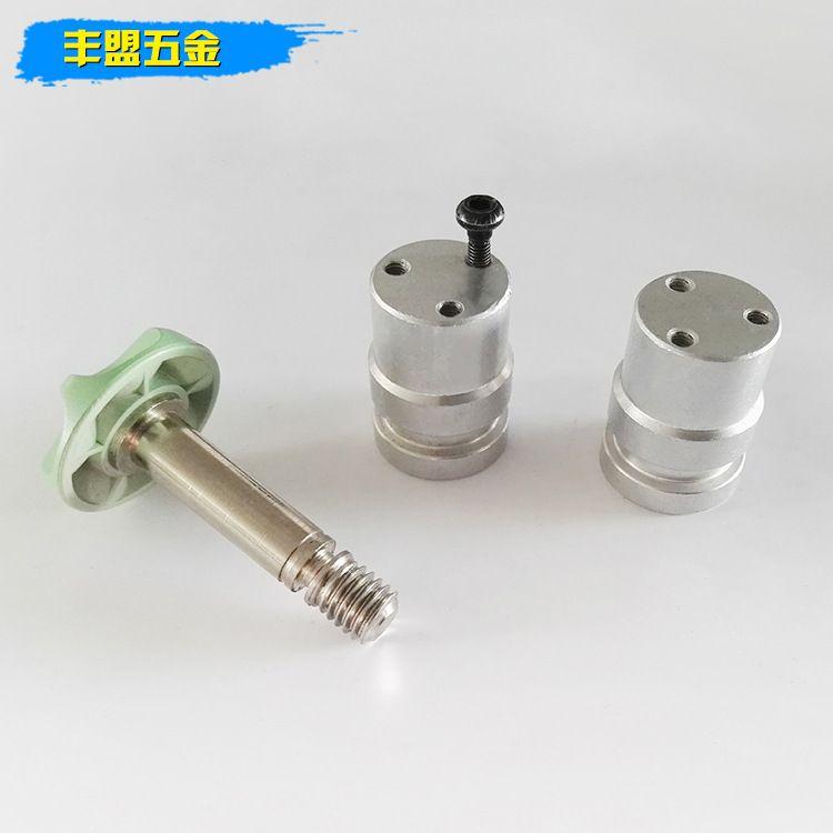 厂家生产铝合金电子设备零件 五金电器配件 电子电器配件批发