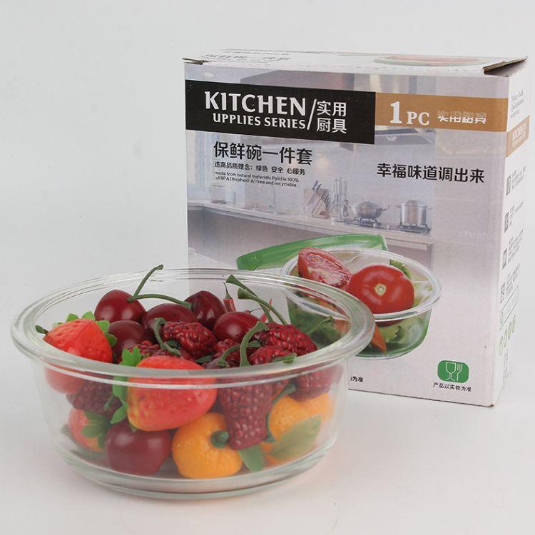 玻璃保鲜盒保稳碗专用饭盒碗 厂家直销玻璃便当盒批发玻璃保鲜碗
