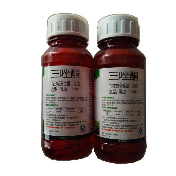 20%三唑酮 防治小麦白粉病 锈病 高效低毒杀菌药 300ml