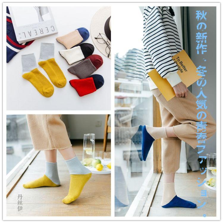 秋冬新品女士袜子 双拼色时尚潮流中筒袜 双针工艺针织袜厂家直销