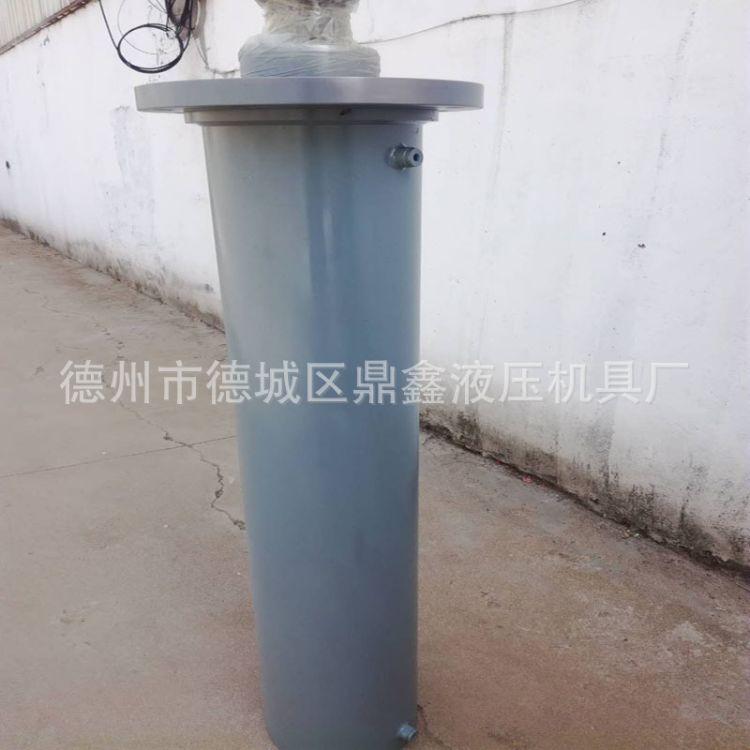 液压油缸 厂家直销油缸支持定制单双向小型液压油缸千斤顶单耳式